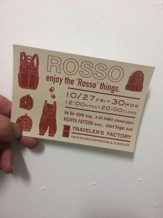 赤好きは集合!今年もやりますRosso展!