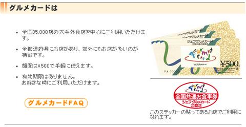 2013-12-13_210121