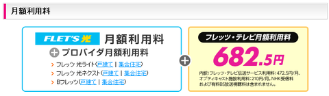 2013-09-07_231053