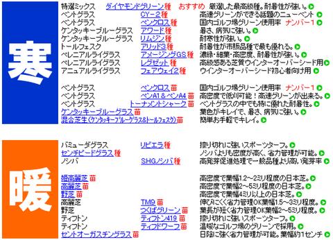 2013-08-27_221431