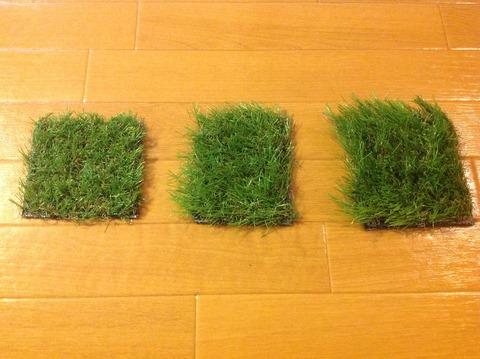 早速人工芝のサンプルが来たので