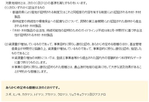 2013-07-27_135227