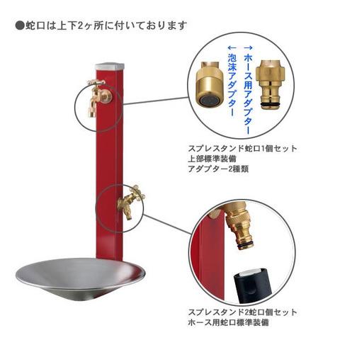 立水栓は贅沢なのか