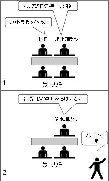 2013-05-26_201637