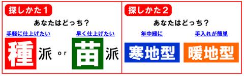 2013-08-27_221421