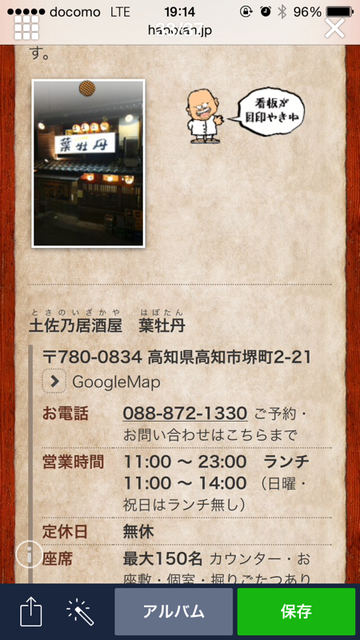 IMG_7961