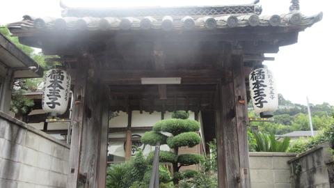 IMG_1869_A_橋本王子_山門