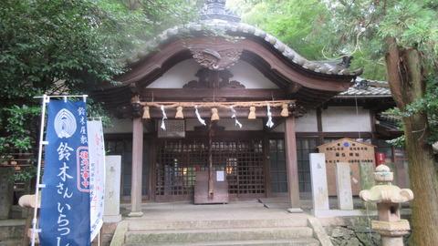 IMG_1791_A_藤白神社