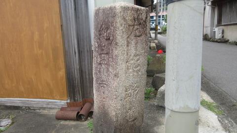 IMG_1776_A_石道標