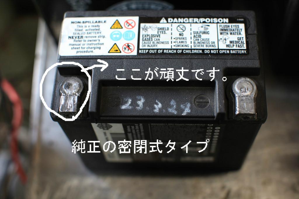 【楽天市場】バイク バッテリー 6vの通販