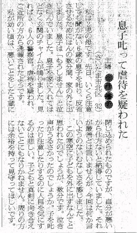 scan20120201102718
