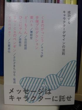 2010072701