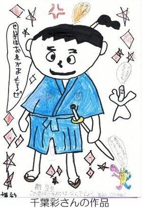 2011_kodomo_kikutiyo_poster2