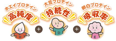 ごっちゃんごはん (2)