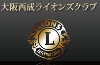 lionz-club