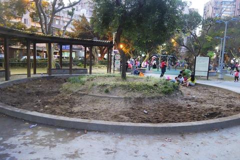park-4