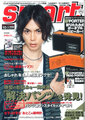 20100907-smart-cover