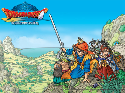 dq8ps2_wallpaper_001