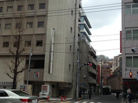 西神田併設庁舎