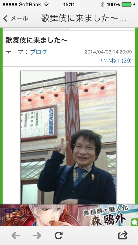 2014-04-03-15-11-09