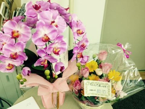 事務所開きお花