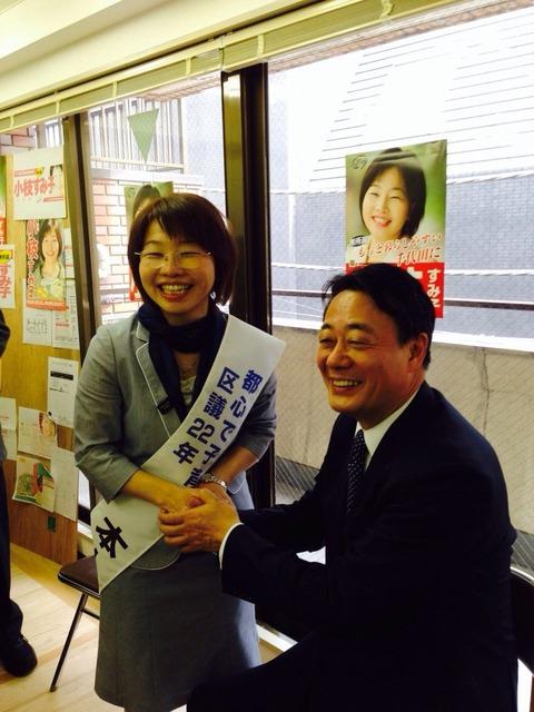 海江田さん平成27年4月