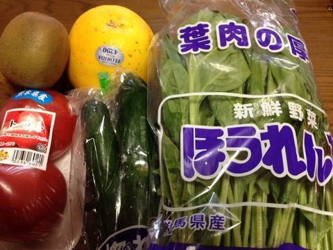 猿楽町のスーパーで買ったお野菜