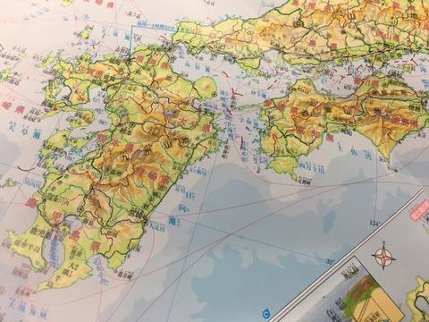 九州四国地図