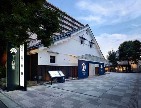 小江戸蔵里の外観画像4