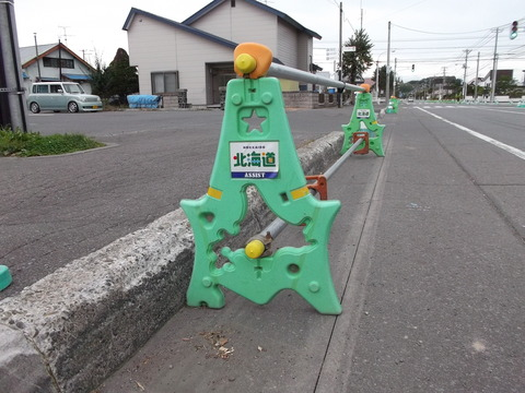 単バリ北海道