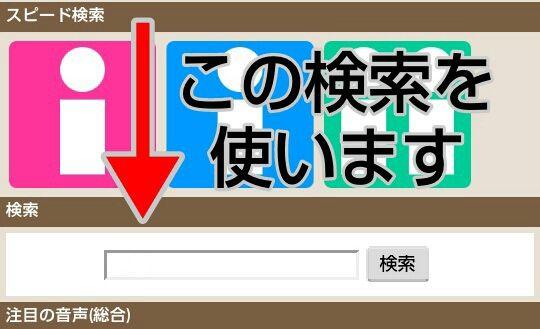 掲示板 koekoe [B!] 逆NTRコキ捨て用お射精音源(*´꒳`*)