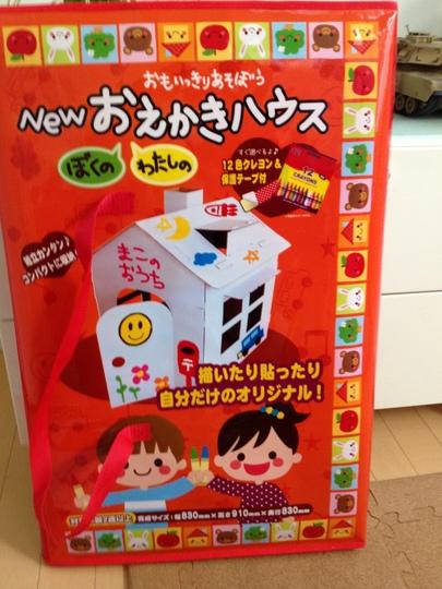NEW おえかきハウス パッケージ