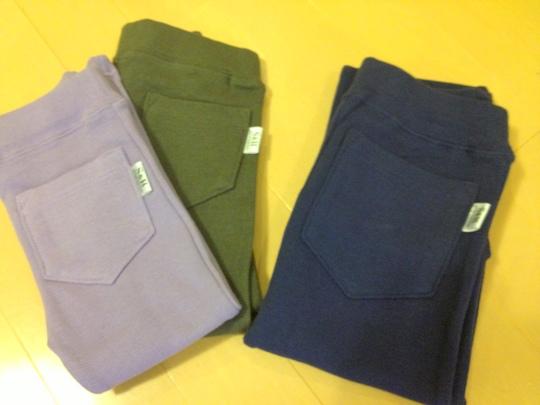 子供服のS&H ストレートストレッチパンツ 2