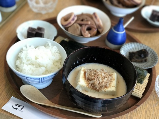 d47食堂‗佐賀定食