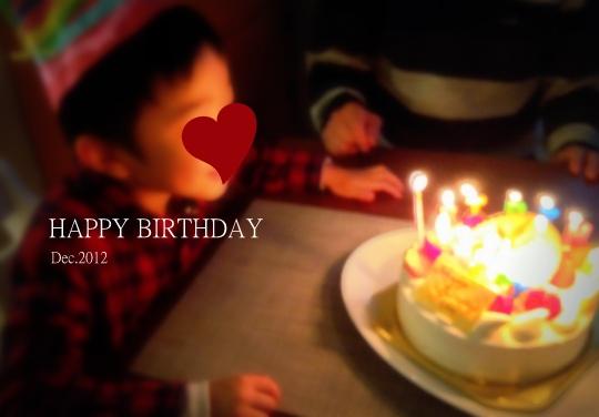 小僧さん 誕生日