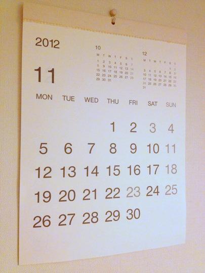 無印のカレンダー 2012