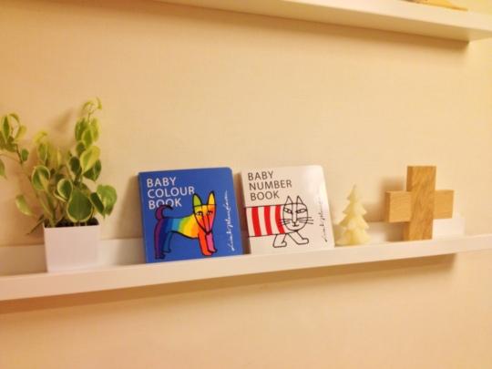 リサ・ラーソンの絵本 BABY NUMBER BOOK