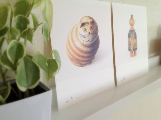 リサ・ラーソン陶器のカレンダー