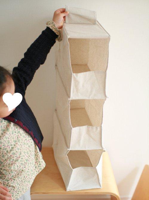 ポリエステル綿麻混小物ホルダー約幅15×奥行35×高さ70cm