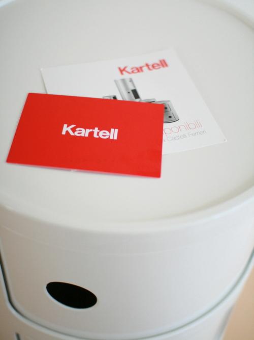 Kartell(カルテル)