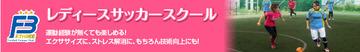banner_lss