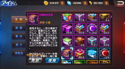 1A3CF7A0-53D8-4ECB-BD6F-584C83004FAD