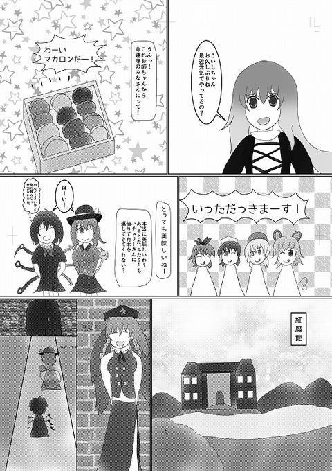 s-5ページ