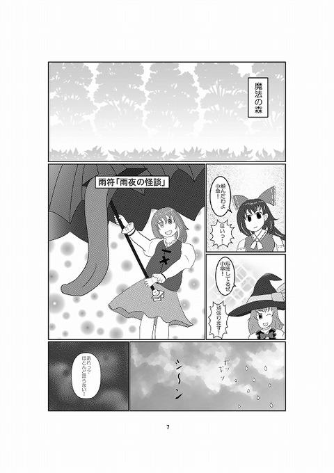 s-7ページ