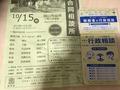DDBAFCF1-94C9-49AB-B7EF-D96E09E85E6C
