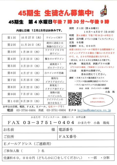 MX-2661_20210926_191754_0002