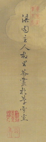 柳沢淇園の画像 p1_12