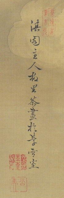 柳沢淇園の画像 p1_21