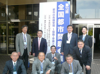 20101008 都市問題会議