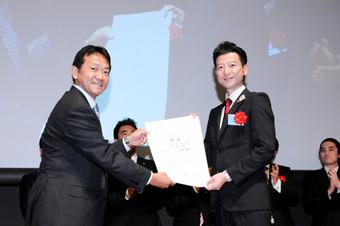 20121102 マニフェスト大賞